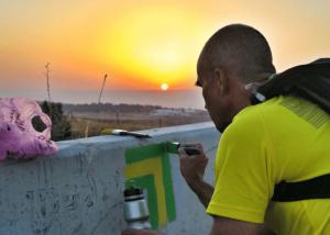טיול בשביל גולני עם אפליקציית Israel Hiking Map